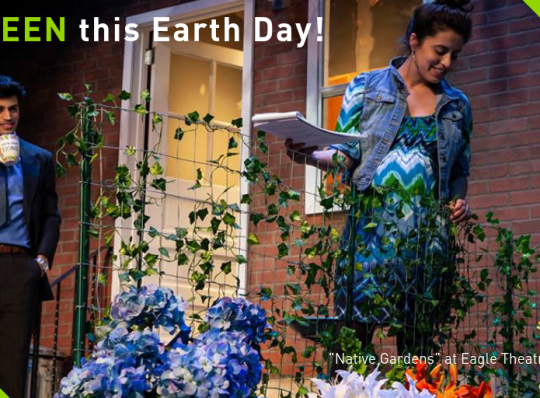 """Go GREEN this Earth Day!"" An outdoor garden scene with a young pregnant woman smiling and a young man drinking coffee before work"
